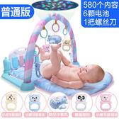 嬰兒玩具 腳踏鋼琴健身架器新生兒童益智寶寶幼兒0-1歲3-6-12個月 任選1件享8折