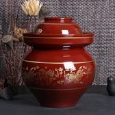 泡菜壇 泡菜壇子陶瓷家用咸菜腌菜缸加厚土陶罐子泡壇酸菜缸廚房用品igo 晶彩生活