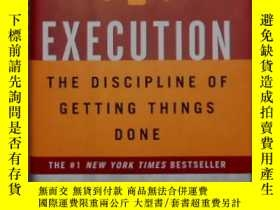 二手書博民逛書店英文原版罕見Execution: The Discipline