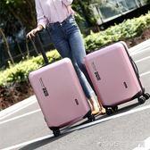 旅行箱萬向輪韓版拉桿女20寸小清新密碼箱男行李箱登機皮箱子26寸 1995生活雜貨NMS
