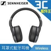 德國森海塞爾 SENNHEISER HD 4.40 BT Wireless 耳罩式藍牙無線耳機 公司貨 可折疊 封閉式