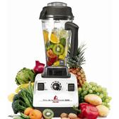 【美國原裝,7年保固】Vita-Mix 維他美仕 精進型 TNC 全營養調理機(白色)  VM010161 **免運費**