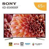 『出清特賣+免費基本安裝+24期0利率』SONY 索尼 65吋 4K HDR 日本製 液晶電視 KD-65X9000F