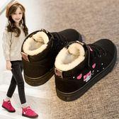 女童棉鞋2019秋冬季新款兒童冬鞋冬款鞋子中大童加絨加厚大棉童鞋   米娜小鋪
