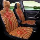(一件免運)通用汽車塑料坐墊通風透氣面包...