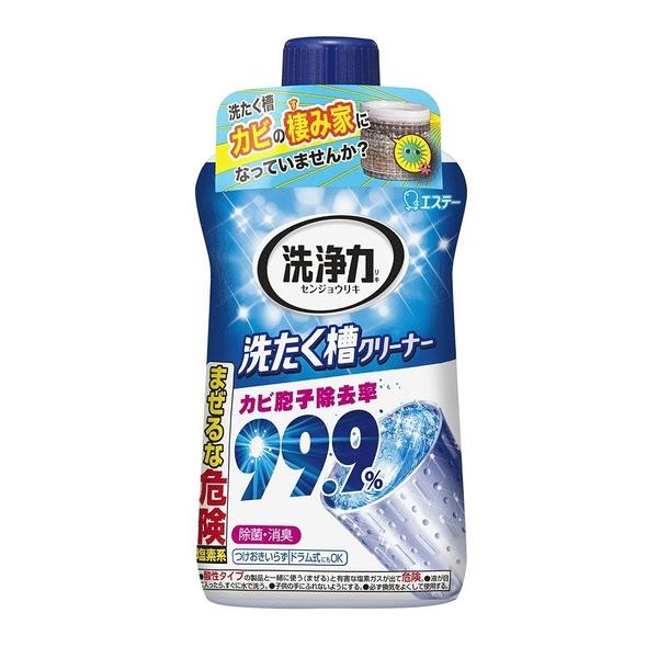 日本 愛詩庭 ST 雞仔牌 99.9 洗衣槽清潔劑【9780】