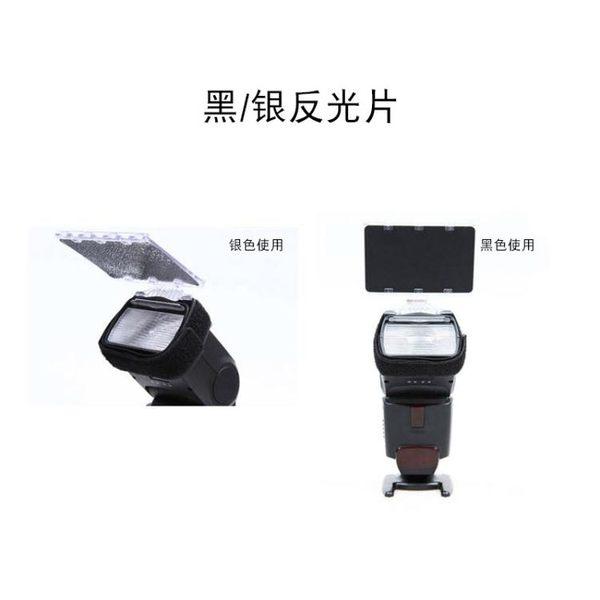 限定款濾色片熱靴閃光燈色片 色溫片 濾色片30種色片套组 機頂閃光燈配件