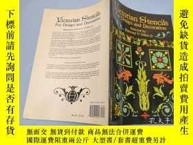 二手書博民逛書店英文原版16開書籍:victorian罕見stencils fo