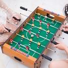 桌上足球機益智玩具男童桌遊