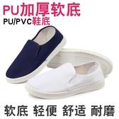 工作鞋 防靜電鞋中巾鞋白色PU加厚軟底無塵鞋藍色男女通用工廠透氣工作鞋 城市科技