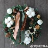 莘蝶 聖誕節美式聖誕花環門掛餐廳櫥窗大號發光藤條聖誕樹裝飾品    (橙子精品)