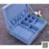 木質首飾盒女單層帶鎖絨布面料飾品盒歐式飾品收納盒戒指盒  聖誕慶免運