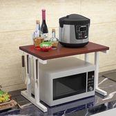 微波爐置物架2層廚房收納調味料架烤箱架簡易落地架廚房用品儲物 百搭潮品
