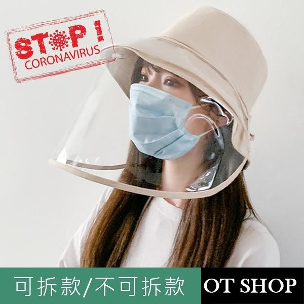 OT SHOP[現貨]遮陽防疫帽 漁夫帽 棉質 透明面罩 保護 隔離 避免口沫 可拆/不可拆款 黑/粉/米色 C2195