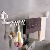 雙慶浴室毛巾架免打孔衛生間不銹鋼毛巾桿單桿廁所掛毛巾架吸盤式