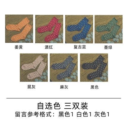 羊毛襪子 羊毛襪子女加厚保暖秋冬季中筒ins潮波點堆堆襪複古日系韓國靴襪