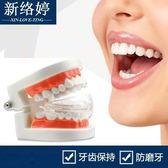 磨牙套 隱形牙套透明牙齒  夜間睡覺防磨牙神器-全館免運