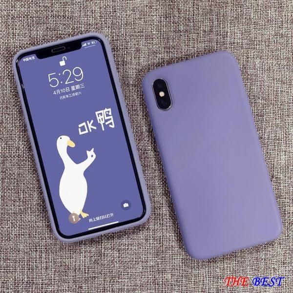 iPhone手機殼 蘋果手機殼 XS Max/X/xs/xr/7plus/8p/8x