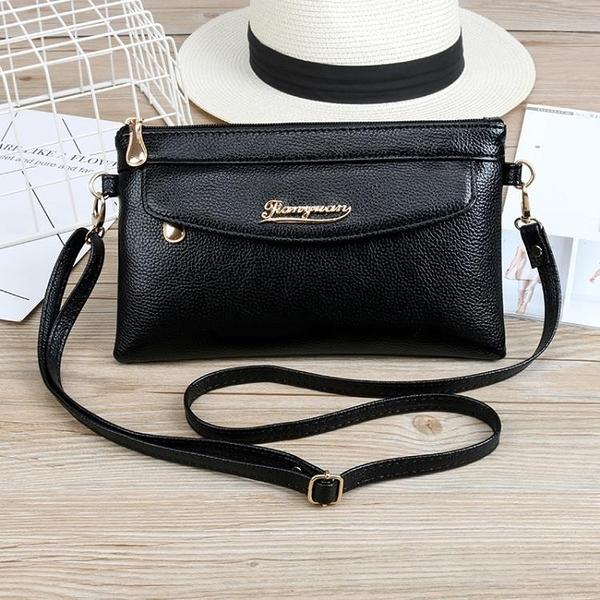 限時特價 包包女新款斜挎包手包時尚女包手拿包女小包單肩包手機零錢包