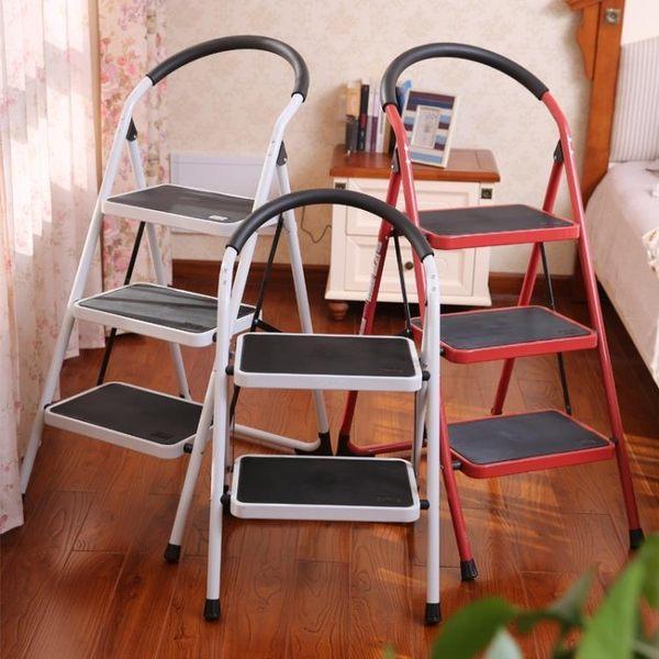 兩二三步家用折疊梯小梯子椅子兩用梯凳加厚室內家庭人字爬梯