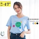 棉T--悠閒自在英文字微笑臉圖案印花圓領短袖T恤(黑.藍.黃L-3L)-T449眼圈熊中大尺碼
