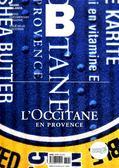 Magazine B : L'OCCITANE 第45期