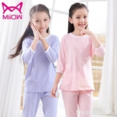 兒童睡衣 貓人兒童睡衣純棉中大童100%女孩睡衣睡褲全棉女童家居服套裝夏季 城市科技