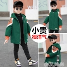 男童秋冬裝外套2020新款帥氣中大童兒童裝洋氣夾棉上衣加厚風衣潮 小艾新品