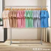 不銹鋼晾衣架落地單桿式 折疊室內陽臺簡易掛衣服架子臥室曬衣架 全網最低價最後兩天igo