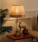 110V-220V 歐式高顏值大檯燈美式客廳現代簡約少發茶幾燈--不送光源