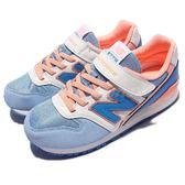 New Balance 慢跑鞋 996 NB 藍 粉紅 麂皮 魔鬼氈 小朋友 中童鞋【PUMP306】 KV996ALYW