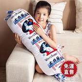 抱枕 仿真奶糖抱枕絨玩具布娃娃午睡枕朋友禮物卡通兒童禮品女【免運快出】