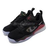 Nike 籃球鞋 Jordan Mars 270 Low 黑 紅 綠 迷彩 男鞋 【PUMP306】 CK1196-008
