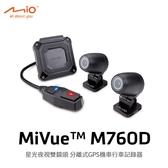 【贈送32G】 MIO MiVue M760D 前後雙錄 防水 SONY STARVIS 機車行車紀錄器
