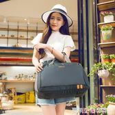 大容量手提旅行包女男單肩短途旅游包出差行李包韓潮旅行袋健身包『夏茉生活』
