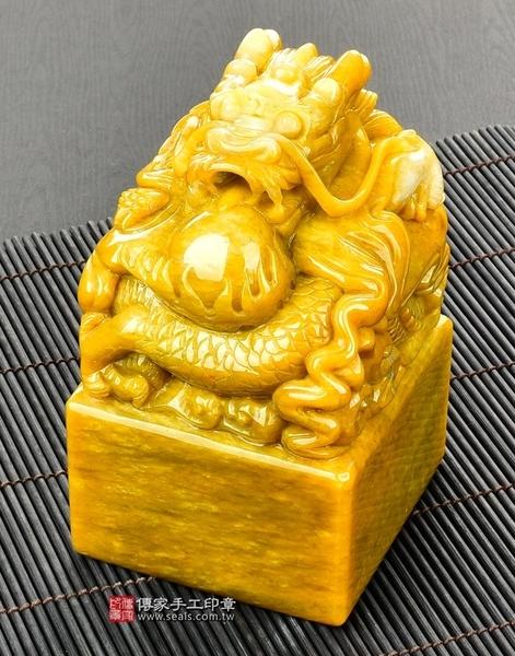 頂級新疆黃玉精雕雲龍吐珠廟章《半手工噴砂》2.7吋,高約13.6公分,單章。傳家手工印章