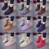 短靴冬季雪地靴女平底短筒靴子棉靴棉鞋—聖誕交換禮物