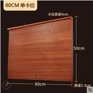 (【單卡】A 烏檀木(80長*50寬*2.3厚)cm)面板搟麵板大號實木和麵板切菜板菜板揉麵案板