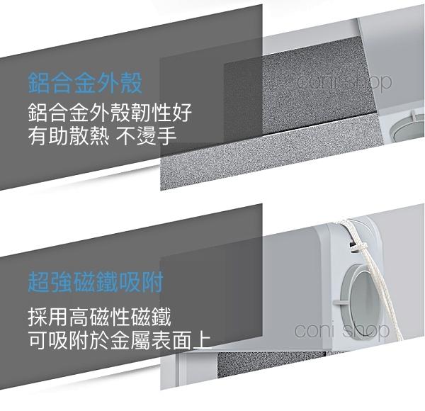 【coni shop】磁吸應急LED燈管 4W 緊急照明充電 鋰電池燈管 戶外 露營 夜燈 照明燈 宿舍 Q8