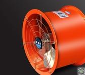 抽風機 10寸圓筒管道風機工業排氣扇強力排風換氣扇廚房油煙墻壁式抽風機 LX 聖誕節