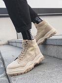冬季韓版工裝靴男款馬丁靴英倫風百搭靴子ins超火的厚底高筒男鞋洛麗的雜貨鋪