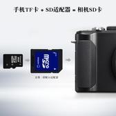 金士頓8g內存卡 tf卡micro儲存sd卡 tf手機內存卡 8g  雙12