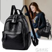 雙肩包女2021新款潮韓版百搭時尚軟皮女士背包網紅旅行書包女小包 電購3C