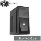 【免運費】CoolerMaster 超值機殼 殺手102  ATX中直立式 / RC-102C-KKN4 (RC102)
