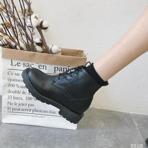 2020春新款圓頭單里復古高筒馬丁靴女英倫風學生平底繫帶短靴女靴 藍嵐