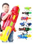 玩具水槍兒童節呲水槍玩具背包戲水噴水沙灘玩具抽拉成人大號高壓打水槍男JY