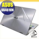 【Ezstick】ASUS UX461 UX461U UX461UN 二代透氣機身保護貼 DIY 包膜