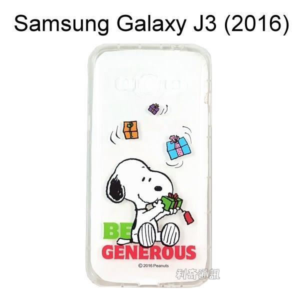 SNOOPY空壓氣墊軟殼 [慷慨] Samsung J320YZ Galaxy J3 (2016) 史努比【正版授權】