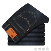 牛仔褲季新款男士彈力修身牛仔褲直筒寬鬆休閒黑色褲子男韓版潮流 雙十二全館免運