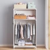 衣櫃 簡易衣柜布衣柜兒童宿舍用組裝小柜子臥室家用衣櫥現代簡約 韓流時裳LX